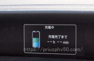 プリウスPHV50に急速充電をしている時のインパネ画像