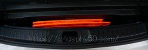 プリウスPHV50の電源コードスペースに停止表示板を入れてみた