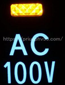 プリウスPHV52のハンドルの下側に付いているメーカーオプションのコンセントボタン画像