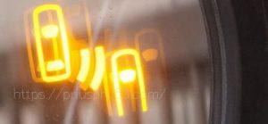 プリウスPHV50のBSM作動時の画像