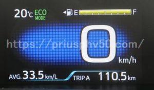愛知県の手前からバッテリーを使い切って燃費を計測した画像