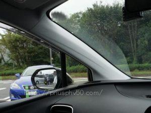 プリウスPHV50の左側面の視界